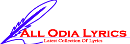 All Odia Lyrics Download PDF (All Odia Songs)